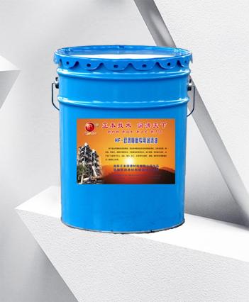 HF-球磨机轴瓦专用油